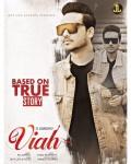 Viah  - G Sandhu mp3 songs mp3