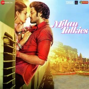 Milan Talkies mp3 songs