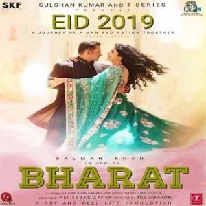 Bharat mp3 songs