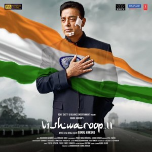 Vishwaroop 2 mp3 songs
