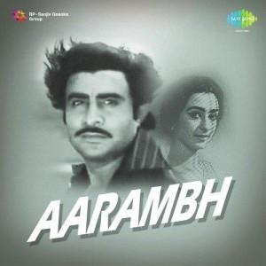 Aarambh (1976) mp3 songs