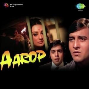 Aarop (1973) mp3 songs