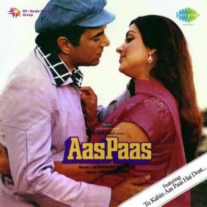 Aas Paas mp3 songs