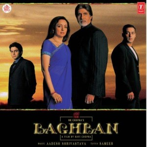 Baghban 2003 Mp3 Songs Download Pagalsong In