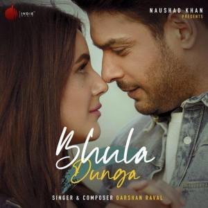 Bhula Dunga - Darshan Raval mp3 songs