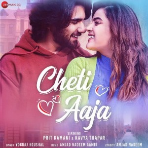 Cheti Aaja - Yograj Koushal mp3 songs