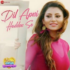 Virgin Bhanupriya mp3 songs