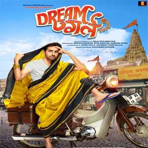 Dream Girl mp3 songs