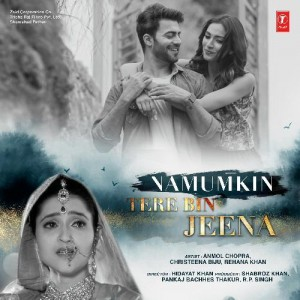 Ghumsum Chandni Ho - Jubin Nautiyal mp3 songs