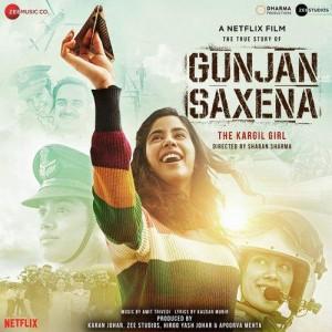 Gunjan Saxena mp3 songs