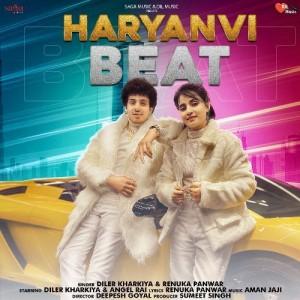 Haryanvi Beat - Diler Kharkiya mp3 songs