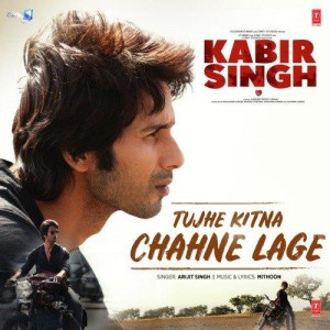 Tujhe Kitna Chahne Lage - Kabir Singh mp3 songs Download