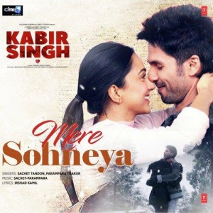 Mere Sohneya Kabir Singh Mp3 Songs Download Pagalsong In
