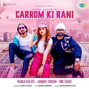 Carrom Ki Rani - Ramji Gulati