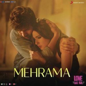 Mehrama