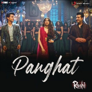 Panghat