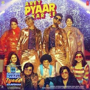 Arey Pyaar Kar Le - Shubh Mangal Zyada Saavdhan mp3 songs Download  pagalsong.in