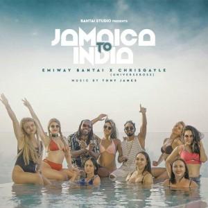 Jamaica to India - Emiway Bantai