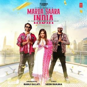 Marda Saara India - Ramji Gulati