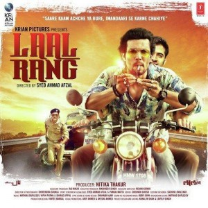 Mera Mann - Laal Rang mp3 songs Download pagalsong.in