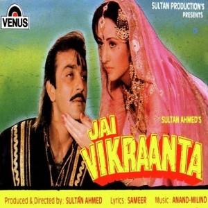Jai Vikraanta (1995) mp3 songs