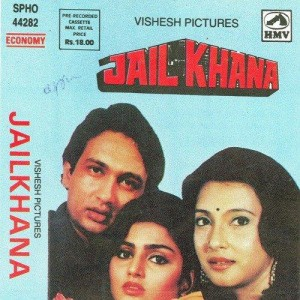 Jailkhana mp3 songs