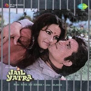 Jail Yatra (1981) mp3 songs