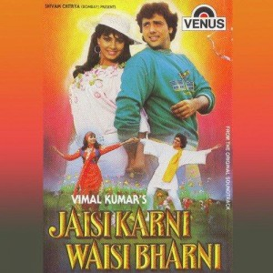 Jaisi Karni Waisi Bharni (1989) mp3 songs