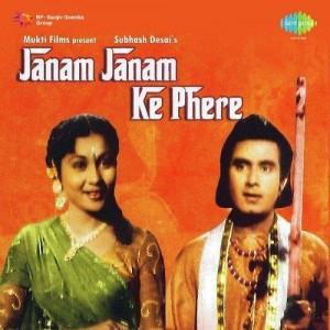 Janam Janam Ke Phere (1957) mp3 songs