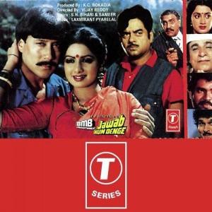 Jawab Hum Denge (1987) mp3 songs