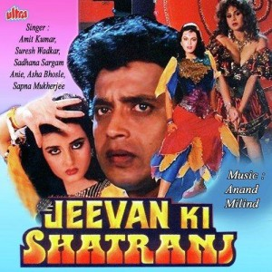Jeevan Ki Shatranj (1993) mp3 songs
