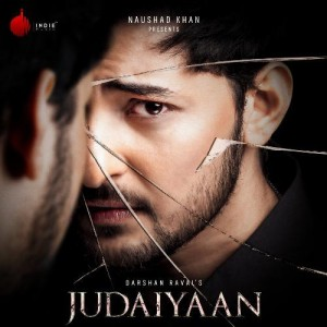 Judaiyaan mp3 songs