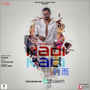 Kadi Kadi - Bohemia mp3 songs