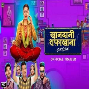 Khandaani Shafakhana mp3 songs