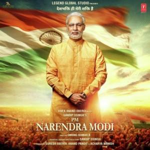 PM Narendra Modi mp3 songs
