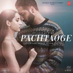Pachtaoge - Vicky Kaushal And Nora Fatehi video songs