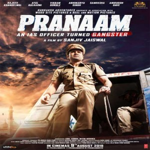 Pranaam mp3 songs