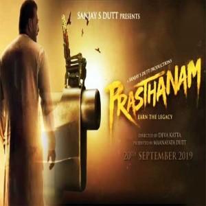 Prassthanam mp3 songs