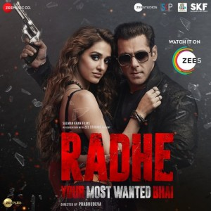 Radhe - Your Most Wanted Bhai mp3 songs