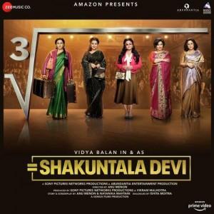Shakuntala Devi mp3 songs