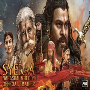 Sye Raa Trailer