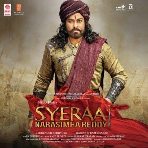 Syeraa Narasimha Reddy mp3 songs
