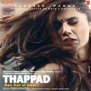 Thappad mp3 songs