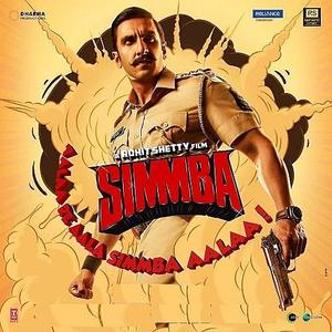 Simmba mp3 songs