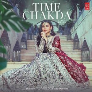 Time Chakda - Nimrat Khaira mp3 songs