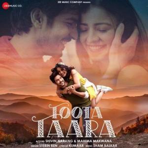 Toota Taara Female Version - Aishwarya Pandit mp3 songs