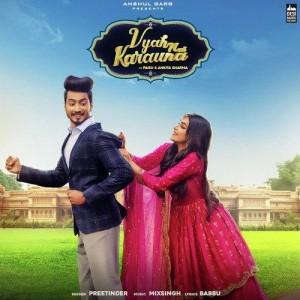 Vyah Nai Karauna - Preetinder mp3 songs