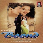 Boond (2001) mp3 songs mp3