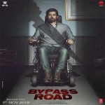 Bypass Road mp3 songs