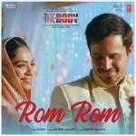 Rom Rom - The Body
